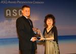 arnar_aci_award45