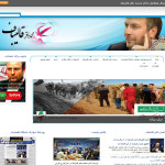 2013 Iran Presidential Election goes virtual